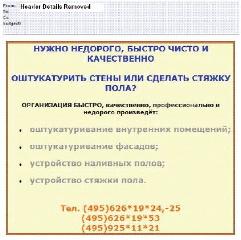 graf3_rus