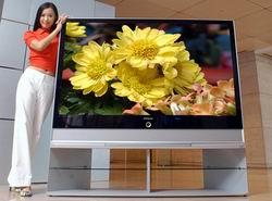 HDTV ilustračka