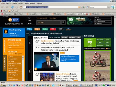 iTVP homepage