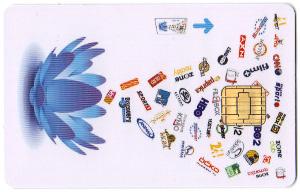 UPC Digital - přístupová karta, DVB-C