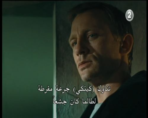 MBC 2 screenshot