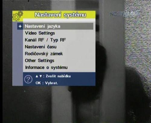 Openbox X-820 menu
