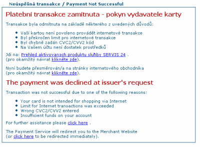Phishing CS - screenshot 3