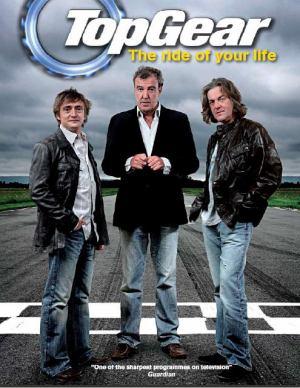 Prima Cool - Top Gear 2