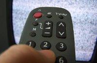 televizor 200