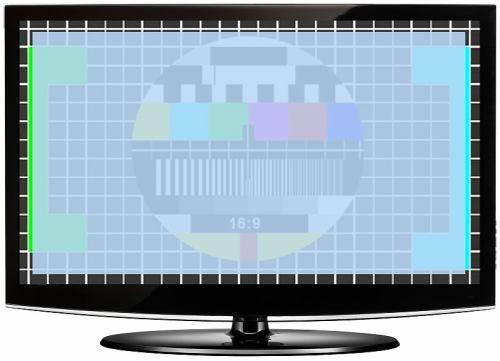 LCD - to, co nevidíme