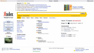 Yandex.ru - titulka