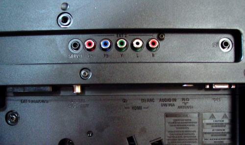 Philips 32PFL5405H zadní strana - rozhraní
